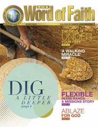 AugustWOF Cover WEB