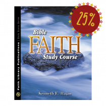 Bible Faith Study Course (Study Course)