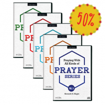 Praying With All Kinds of Prayer Package (20 CDs)